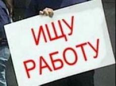 Взаимоотношения с Центром Занятости Украины