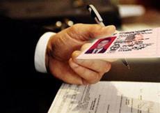 Можно ли обжаловать лишение водительских прав? Как вернуть себе отобранные водительские права?