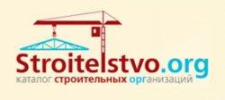 Каталога строительных организаций - Stroitelstvo
